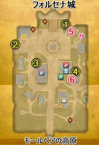 フォルセナの町宝箱マップ