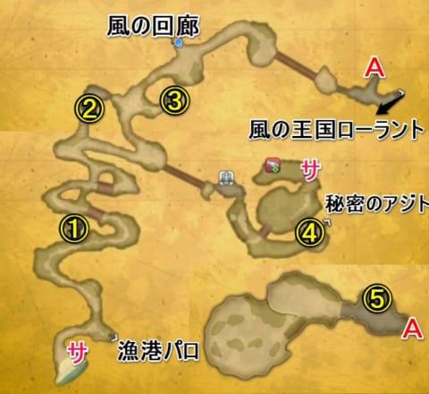 天かける道宝箱マップ