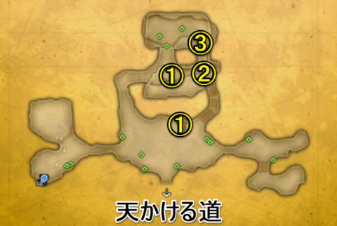 ローラント秘密ローラント秘密のアジトマップのアジトマップ