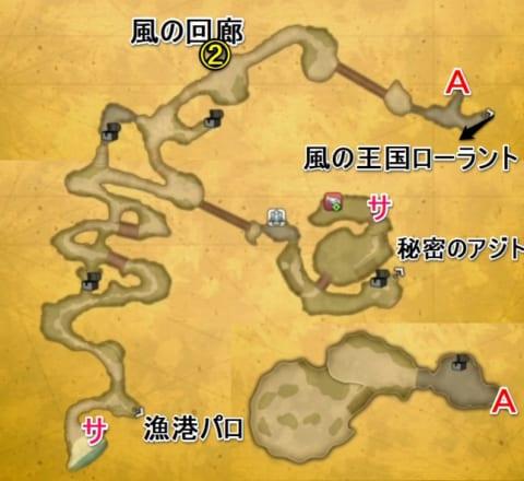 天かける道マップ3