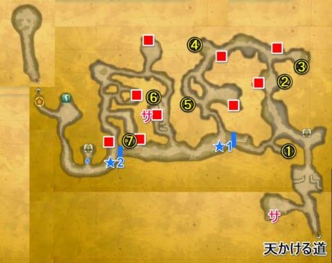 風の回廊宝箱マップ