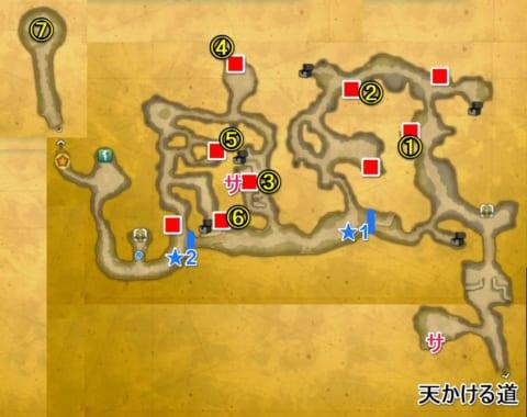 風の回廊マップ
