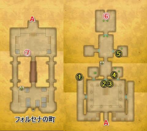 フォルセナ宝箱マップ2
