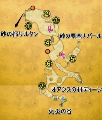 灼熱の砂漠宝箱マップ