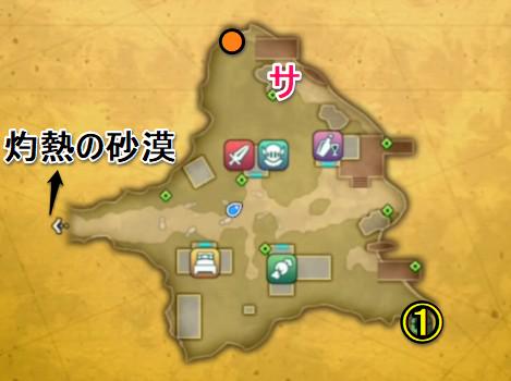 オアシスの村ディーン宝箱マップ