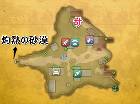オアシスの村ディーンマップ