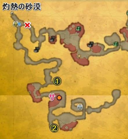 火炎の谷宝箱マップ