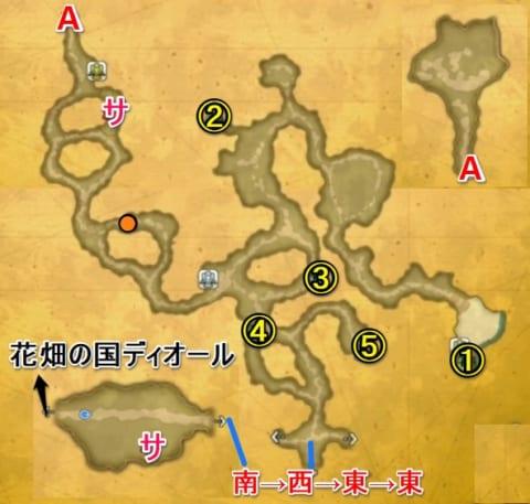 ランプ花の森宝箱マップ2