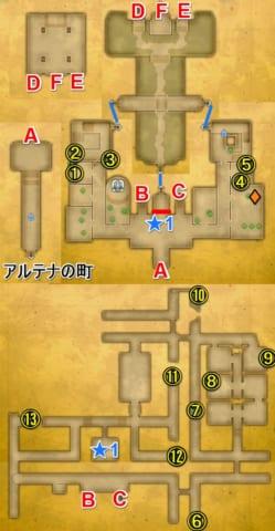 魔法王国アルテナ宝箱マップ