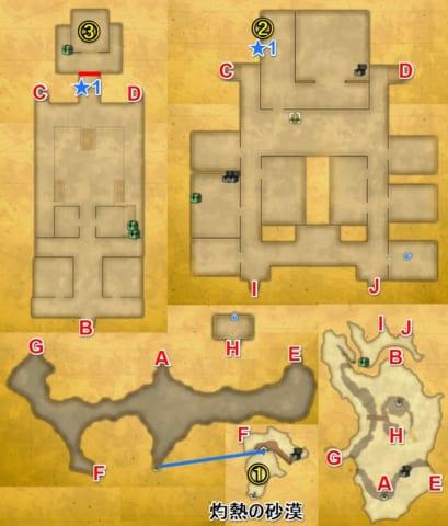 砂の要塞ナバールマップ
