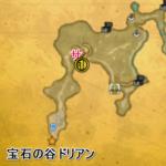 モールベアの高原宝箱マップ3
