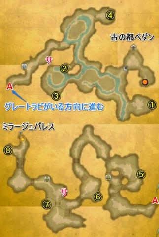 幻惑のジャングル宝箱マップ