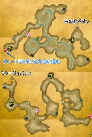 幻惑のジャングルマップ