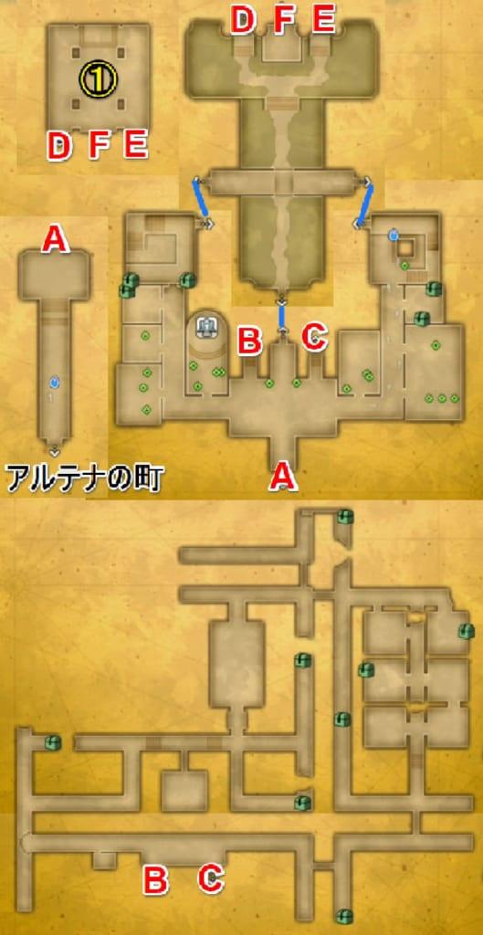 魔法王国アルテナマップ