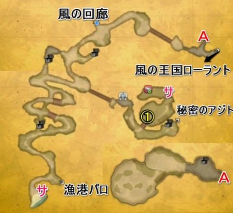 天かける道マップ