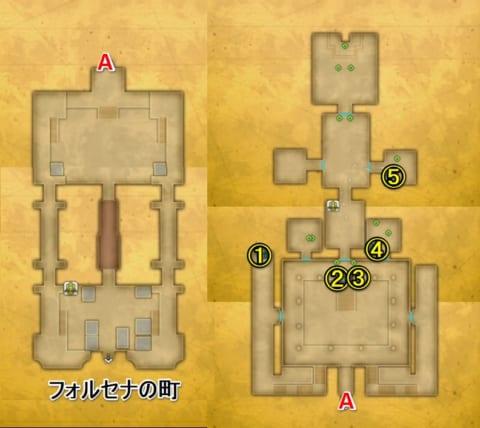 フォルセナ城宝箱マップ