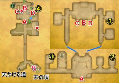 ローラント宝箱マップ