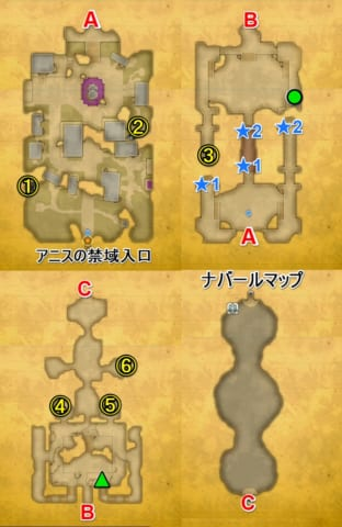 アニスの禁域フォルセナ宝箱マップ