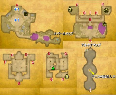 アニスの禁域光の神殿宝箱マップ