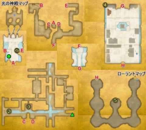 アニスの禁域アルテナ宝箱マップ