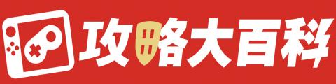 ポケモン金銀 攻略大百科