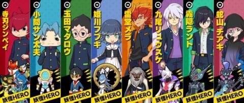 8人のキャラクター