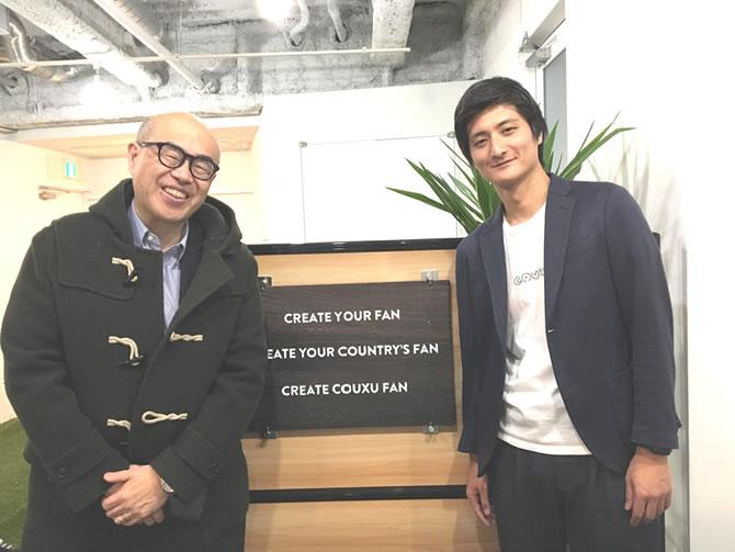 杉浦さんと大村さんの画像です