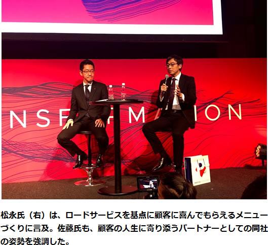 プレステージ・コアソリューションの松永新悟氏