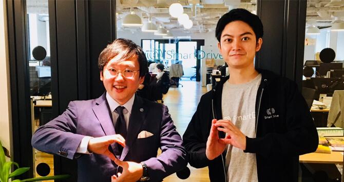 北川氏と森若氏2人の画像です