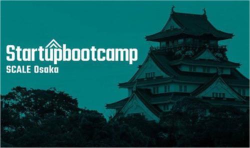 Startupbootcamp Scale Osakaを示した画像です
