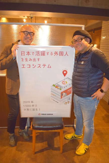 加地さんと杉浦さんの近影画像です