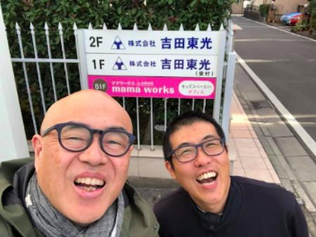 杉浦氏と齋藤氏の画像です