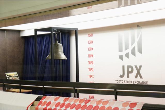 東証の鐘の画像です