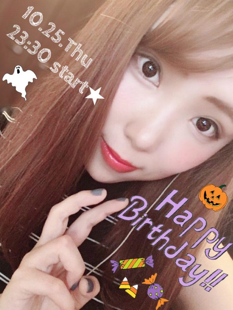 koharu*ちゃんのお誕生日画像