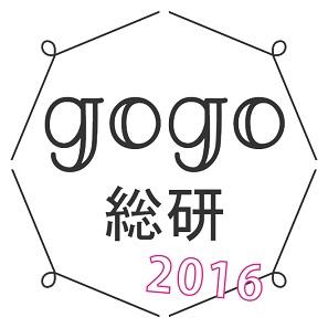 クリスマスの悲しいエピソード(gogo総研)