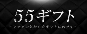 2017-03-04_22h07_19