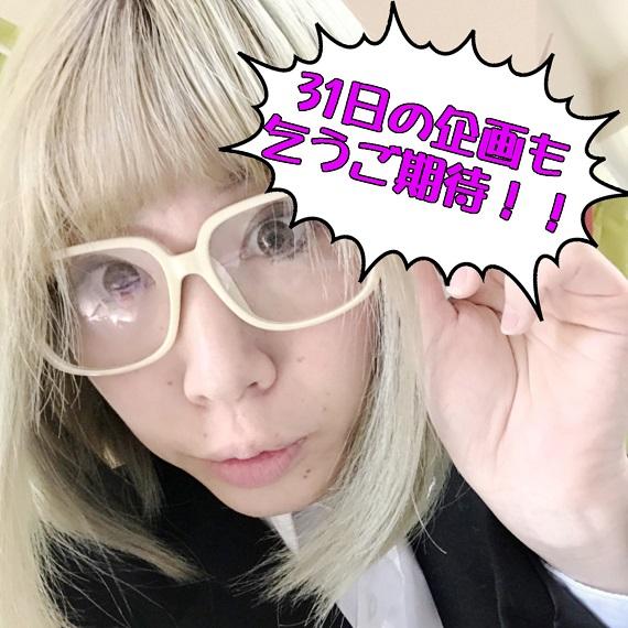 うみのたらこちゃんの写真4