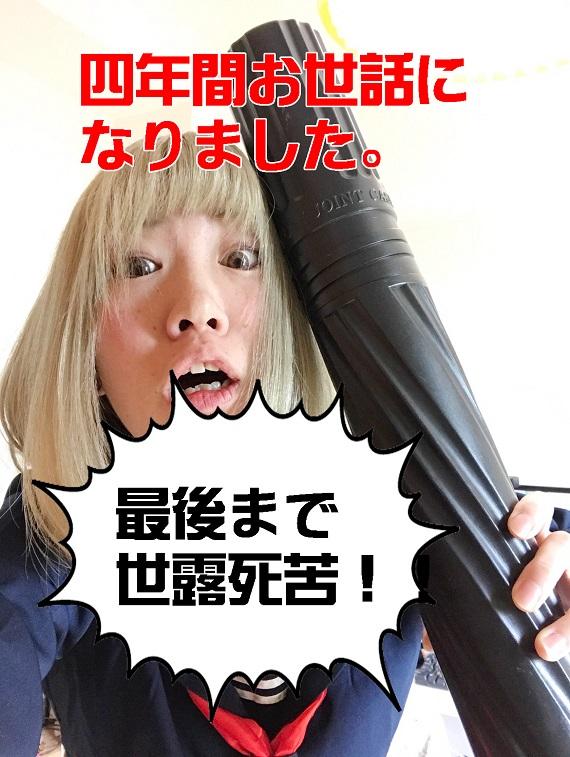 うみのたらこちゃんの写真2