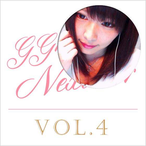古風なやんちゃ姫☆あ  きちゃん!!【ggmin Nextdoor vol.4】