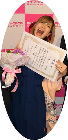 卒業式の写真6