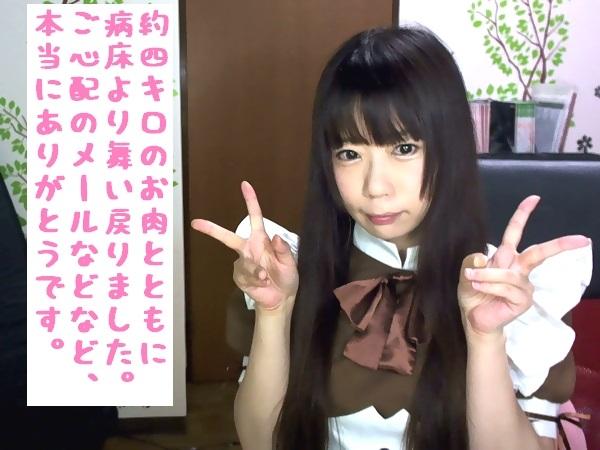 【祝】5/13(土)知香子ちゃんお誕生日パーチャ!