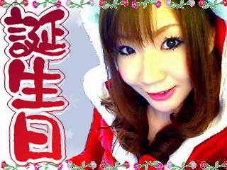 【祝】12/23(土)蘭架ちゃんお誕生日パーチャ!