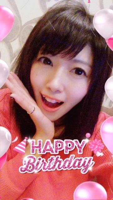 【祝】2/10(土)…ゆに…ちゃんお誕生日パーチャ!