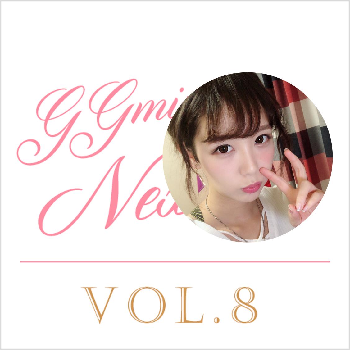 アルコールがエンジン。じゅんなんちゃん!!!【ggmin Nextdoor Vol.8】