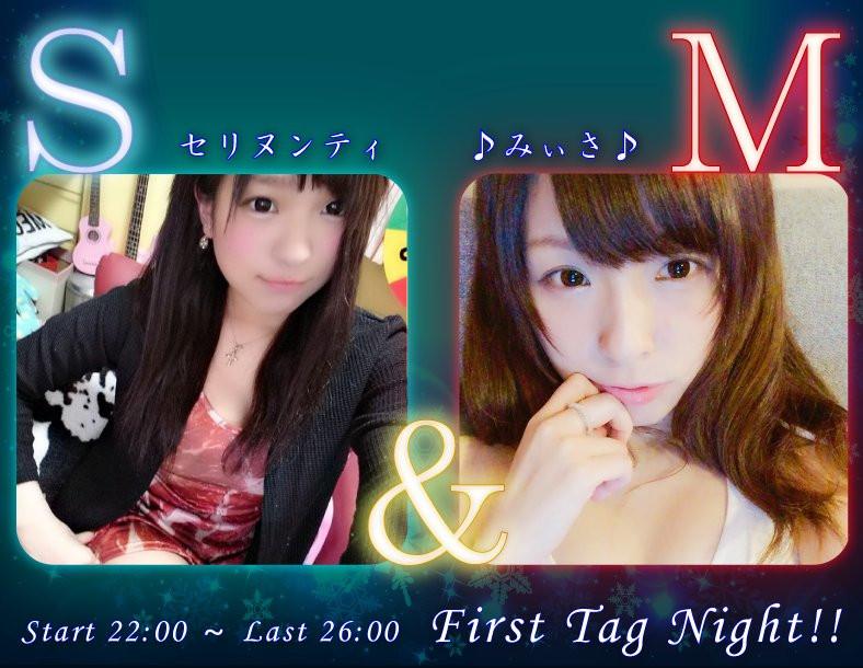 【5/20(日)22時~】ようこそS&Mクラブへ