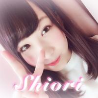 Shioriちゃんの写真1