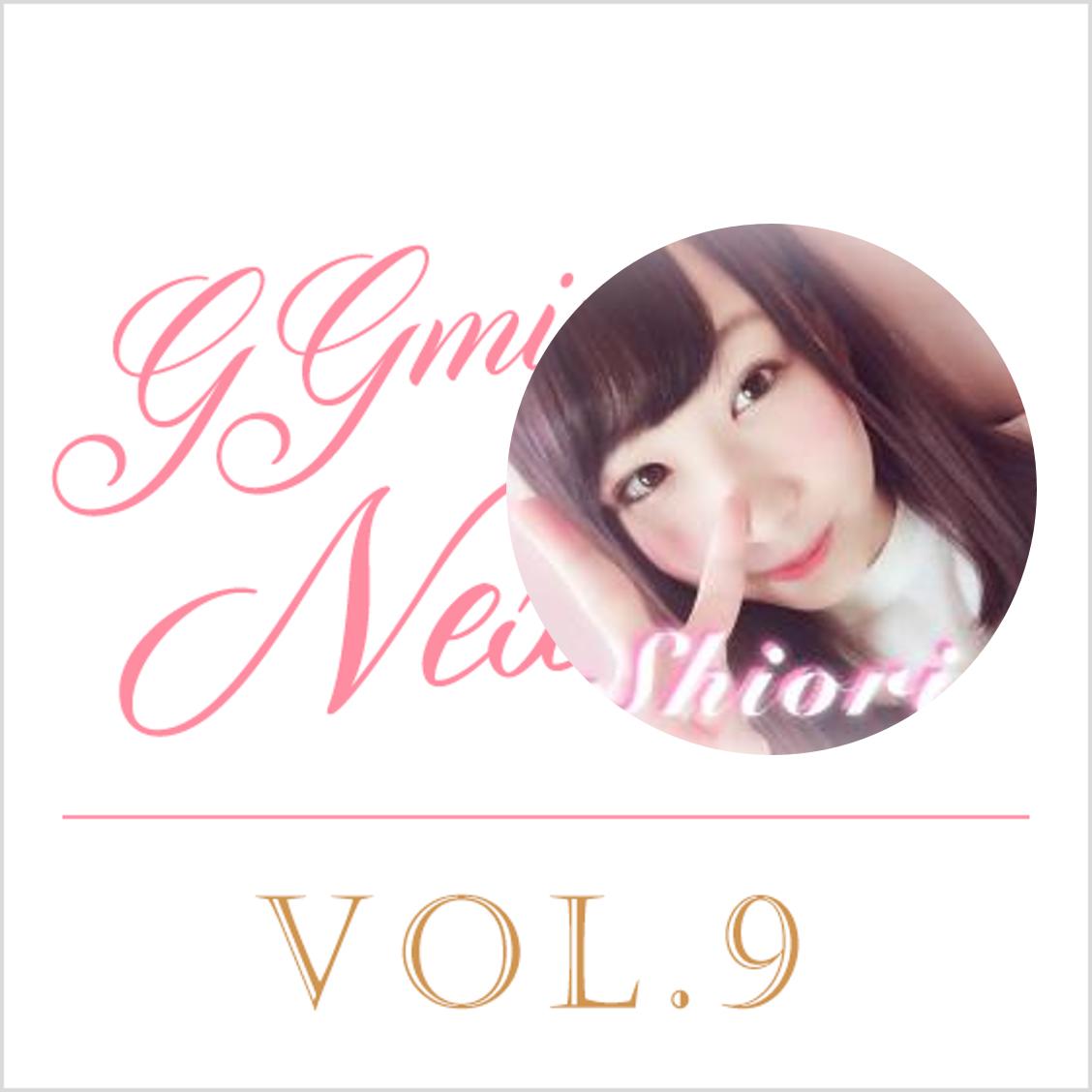 ミステリー愛好家。Shioriちゃん!!!【ggmin Nextdoor vol.9】