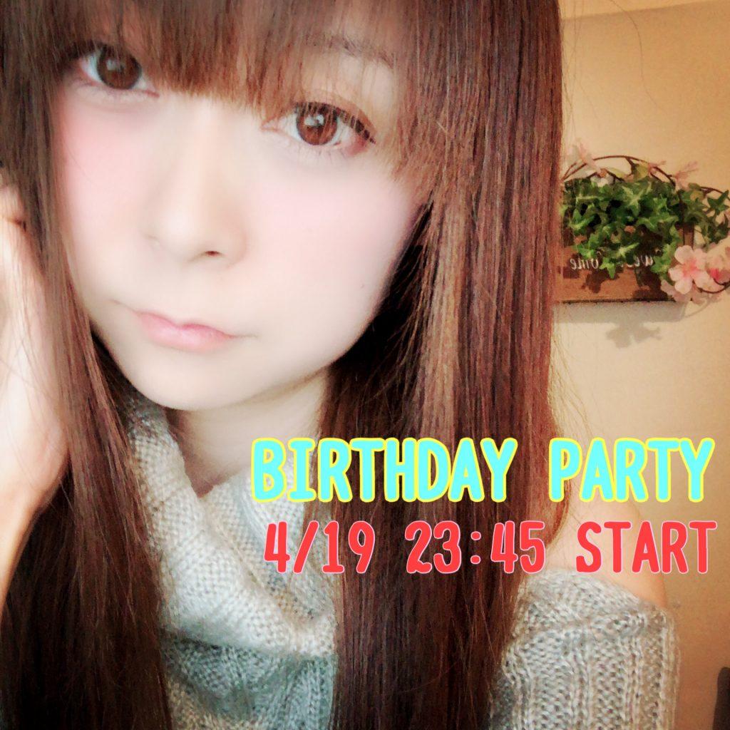 【祝】4/19(金)みわそんちゃん誕生日パーチャ!