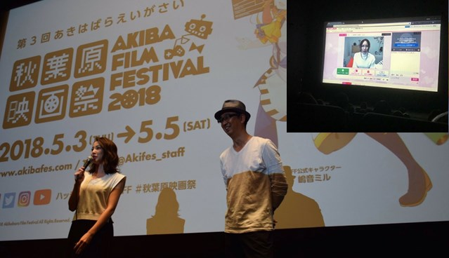 秋葉原映画祭の画像1