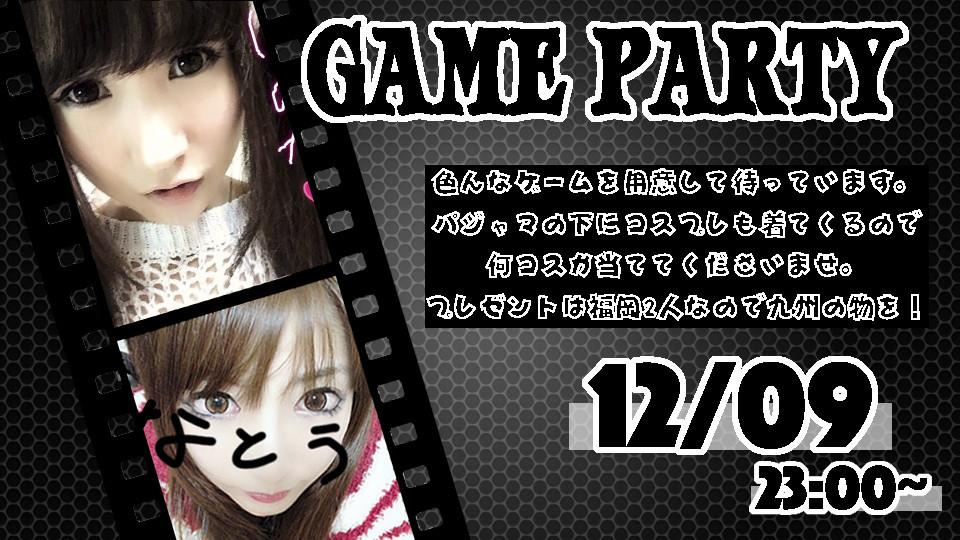 12/9(日)納豆×vほのかvちゃんDS企画『GAME PARTY DS』!